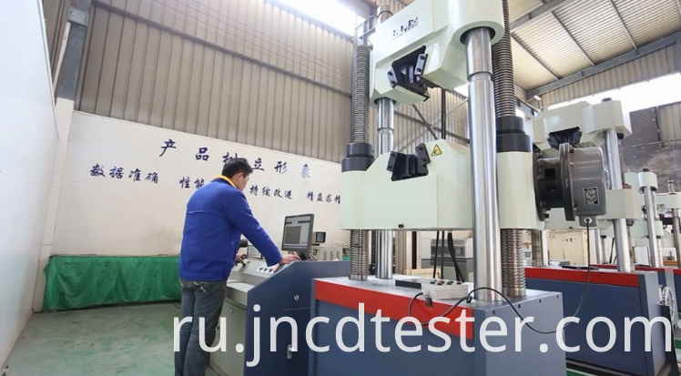Material Testing Machine 1000Kn