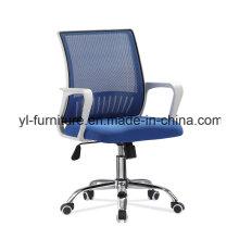 Silla ergonómica giratoria del mobiliario de oficina