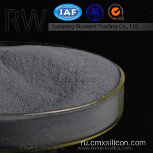 Professional+high+temperature+fused+refractories+silica+powder+supplier+on+alibaba+com