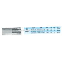Sigma escalator travolator comb DSAT00C112 / DSAT00C319 / DSAT00C318