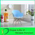 wood legs plastic seat living room modern chair