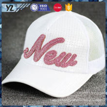 New and hot attractive style promotional 5 panel baseball cap 2015