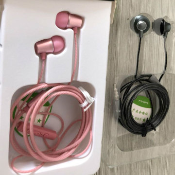 Samsung Running Headphones with Microphone