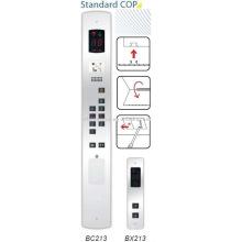 Панель управления лифтом, стандартная COP