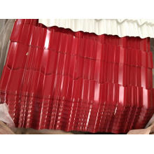 Roofing Sheet/Corrugated Roofing Sheet Sell