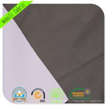 ТПУ Кабальный Поли ткани с SGS одобрил (Т-3092)