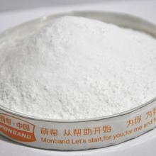 칼륨 황산염 비료 SOP 0-0-52 Crop