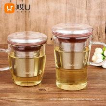 Hey Lilac Free Sample Glass Mug with Infuser