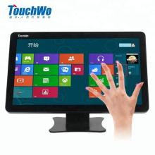 Moniteur à écran tactile hd étanche IP65 de 18,5 pouces
