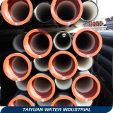 cement lined ductile iron pipe