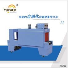 Bse 6050A calor PE POF máquina envolvedora de PVC Shrink