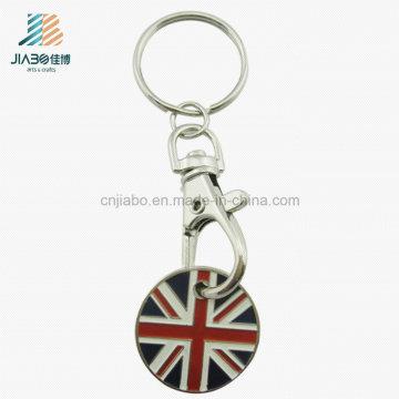 Высокое качество сплава цинка монетки вагонетки держатель keychain для Выдвиженческого подарка
