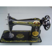 Household sewing machine JA1-1