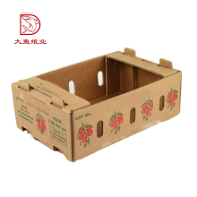 Professional recyclable custom cardboard box packaging for shipping