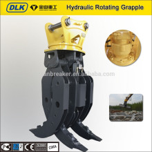 excavator rotating grapple suits for 20 ton excavator bobcat attachments