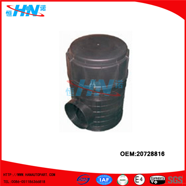 volvo air filter housing