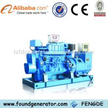 Gerador diesel marinho de 100KW Shangchai para a venda