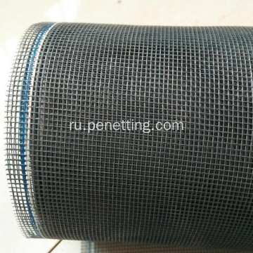 Fiberglass+Window+Screen+Anti+Insect+Mesh+18X16mesh+110g%2Fm2