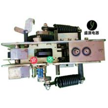 Schalter zur Steuerung von elektrischen Currentand Schutz-A006