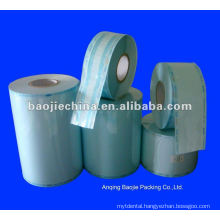 Disposable Heat Seal Sterilization Pouch Roll