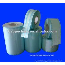 Disposable Heat Seal Sterilization Pouch Roll