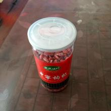 Label Goji Berry Gojiberry 220g (OEM)