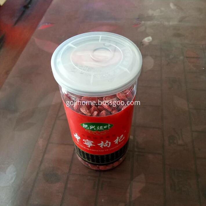 220g Bottle Package Goji