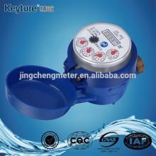 Dial seco Medidor de agua con rueda de paletas de chorro simple