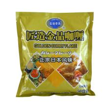 1kg Pack Golden Currypulver Tasche reine gesunde