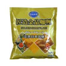 1kg pacote dourado caril em pó saco puro saudável