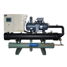 Double Screw Water Chiller Water Cooled Screw Chiller