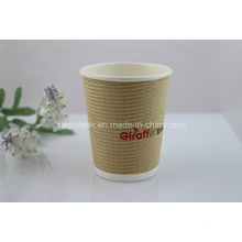 PLA Degradable Corn Corrugated Coffee Paper Drinking Cup
