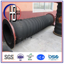 Low Price! ! Good Quality! ! ! Rubber Dredge Hose with Best Price