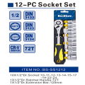 """12PCS 1/2 """"soquete conjunto com Socket & Ratchet & Extension Bar"""