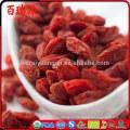 Good Quality goji berry Free Samples goji cheap goji berry price