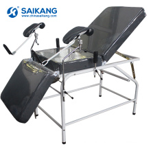 A045-3 Economic Multi-purpose Obstetric Delivery Examination Table