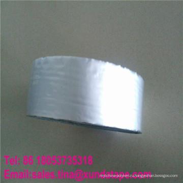 Алюминиевая фольга бутил каучуковая лента для крыши