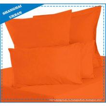 Постельное белье из цельного цвета с оранжевым хлопком
