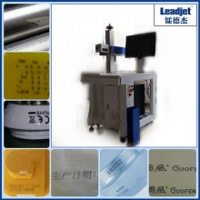 Cheaper Ipg Fiber Laser Marking Machine for Metal and Nonmetal