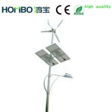 2013 solar e sistema de vento 120w luz de rua LED