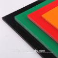 Folha de borracha SBR vermelho preto cinza verde