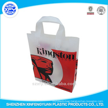 Economic Supermarket Reusable Shopping Bag