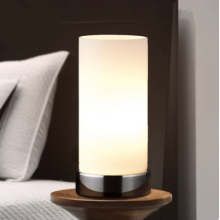 New design remote control table lamp