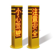 optical grating prompt column traffic light