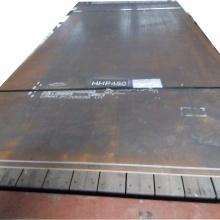 Hardox 500 Wear Resistant Steel Plate
