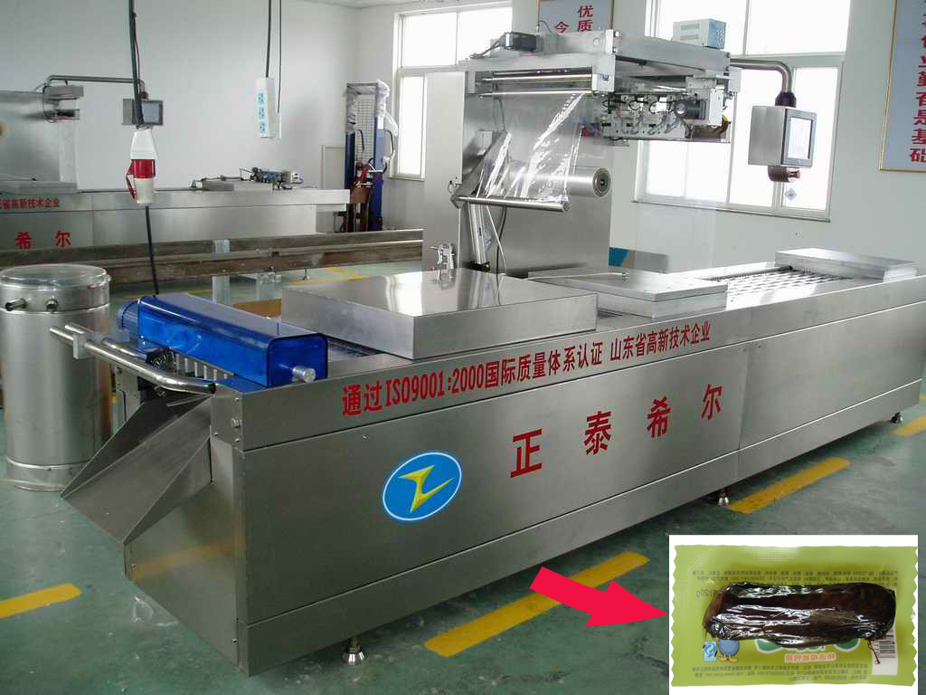 Seed Packing Machine of Film With Diiferent Shape And Clarity