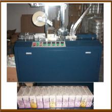 Small Carton Box Wrapping Machine