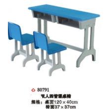 2014 novo tipo Mobiliário de sala de aula moderna