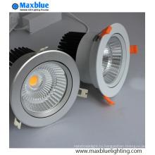 30W Отверстие 140 мм Серебряный корпус COB Светодиодный светильник