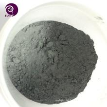 UIV CHEM CAS  1301-96-8  Silver oxide